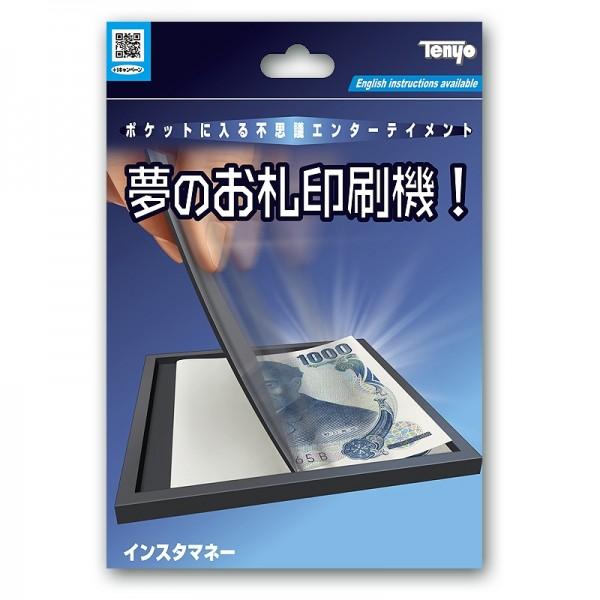 Tenyo - Print Impress | Zaubertrick