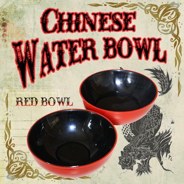 Chinese Water Bowl - Wasser aus dem Nichts bei Zaubershop-Frenchdrop